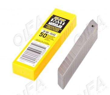 Сегментные лезвия 9 мм Olfa AB-50
