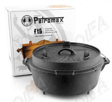 Казан Petromax 5,7 л з кришкою-сковородою 1,9 л  [під замовлення]